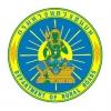 กรมทางหลวงชนบท สำนักงานทางหลวงชนบทที่ 5 (นครราชสีมา) รับสมัครเป็นพนักงานราชการ 5 อัตรา สมัครด้วยตนเอง 20 - 26 กรกฎาคม 2560