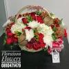 กระเช้าดอกไม้แสดงความยินดี | ความรื่นเริง ขาว แดง เขียว (L)