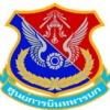 ศูนย์การบินทหารบก เปิดสอบเป็นข้าราชการทหารประทวนและพนักงานราชการ 12 อัตรา สมัครด้วยตนเองวันที่ 15 - 17 สิงหาคม 2560