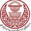 สำนักงานเลขาธิการวุฒิสภา เปิดสอบเข้ารับราชการ จำนวน 55 อัตรา รับสมัครทางอินเทอร์เน็ต ตั้งแต่วันที่ 1 - 22 กันยายน 2560