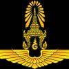 กองทัพอากาศ เปิดสอบพนักงานราชการ วุฒิม.ต้น-ม.ปลาย วันที่ 27 มีนาคม - 4 เมษายน 2560