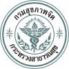 กรมสุขภาพจิต เปิดรับสมัคร 13 อัตรา (วุฒิ ม.3/ม.6/ปวส./ป.ตรี) วันที่ 17 พฤษภาคม - 5 มิถุนายน พ.ศ. 2560