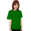 เสื้อยืดสีเขียวไมโล