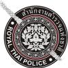 สำนักงานตำรวจแห่งชาติ เตรียมเปิดรับสมัครตำรวจ จำนวน 790 อัตรา เร็วๆนี้