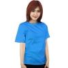 เสื้อยืดสีฟ้าทะเล