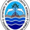 กรมทรัพยากรทางทะเลและชายฝั่ง เปิดสอบเป็นพนักงานราชการ จำนวน 6 อัตรา รับสมัครด้วยตนเอง ตั้งแต่วันที่ 18 - 22 กันยายน 2560