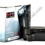 Meike For Nikon D3100 Premium Grip