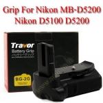 Travor แบตเตอรี่กริ๊ป BG-2G Battery Grip for Nikon MB-D5200 D5100