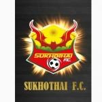 เคสลาย Sukhothai