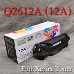 Q2612A (12A) For HP 1010 1020 Toner Printer Laser ตลับหมึกโทนเนอร์เอชพี
