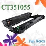 CT351055 Fuji Xerox TPL Drum M225z M265z P265dw Toner Printer Laser ลูกดรัมฟูจิ