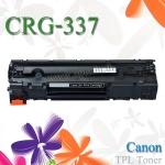 CRG-337 CRG337 For Canon MF210 MF211 MF215 MF217 MF221 Toner Printer Laser (New Cartridge) ตลับหมึก