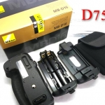 OEM Battery Grip for Nikon D750 (MB-D16)