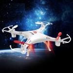 SX โดรน 4 ใบพัดบังคับวิทยุด้วยความถี่ 2.4 Ghz 6 แชแแนล รุ่น S49 (สีขาว) Red Quadcopter Drone 2.4 GHz 6 Channel RC