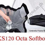 KS120 Bowen's Mount, Umbrella SoftBox With Grid, Octa 120CM