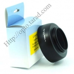 Len Hood For Canon ES-62