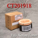 CT201918 For Fuji Xerox P255d M255f M255z Toner Printer Laser (New Cartridge) ตลับหมึก