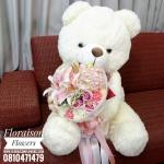 ตุ๊กตาหมี อุ้มช่อดอกไม้ชมพู (Premium)