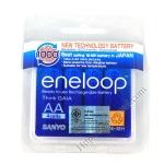 Sanyo Eneloop AAx4 (4HR-3UTG-4BP-SP)