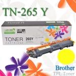 TN-265Y TN-261Y Yellow Brother HL-3150 HL-3170 Toner Printer Laser ตลับหมึกโทนเนอร์บราเดอร์สีเหลือง