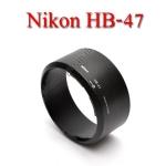 Len Hood HB-47 HB47 For AF-S NIKKOR 50mm f/1.8G เลนส์ฮูดนิค่อน