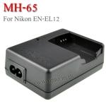 MH-65 Battery Charger แท่นชาร์จสำหรับแบตเตอรี่กล้องNikon EN-EL12 กล้องรุ่นS6300 S8200 S9200 S710