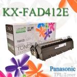 TPL Drum KX-FAD412E For MB2010CX MB2125CX MB2130CX Panasonic PrinterLaser ลูกดรัมพานาโซนิค