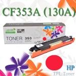 CF353A 130A Magenta For HP M153 M176 M177 Toner Printer Laser (New Cartridge) ตลับหมึกเลเซอร์สีแดง