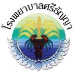 โรงพยาบาลศรีธัญญา กรมสุขภาพจิต รับสมัครเป็นพนักงานกระทรวงสาธารณสุข จำนวน 24 อัตรา สมัครด้วยตนเอง ตั้งแต่วันที่ 12- 23 มิุนายน 2560