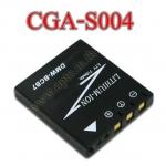 OEM Battery for Panasonic CGA-S004 FX2 FX7
