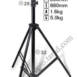 LG-300 Air Cushion Light Stand for Flash Studio (H/300cm.)