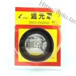 3-Stage Rubber Lens Hood 52mm