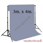Gray Background Backdrop 3x4m. Cotton for Chromakey