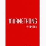 เคสลาย Muangthong FC