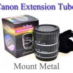 Canon Metal Mount Extension Tube 3 Ring AF Macro (Auto-Focus) ท่อมาโครออโต้