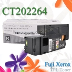 CT202264 Black Toner For Fuji Xerox CP115w CP116w CP225w Color Toner Printer Laser ตลับหมึกสีดำ