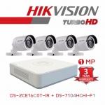 Hikvision SET 4 CH 1 mp.