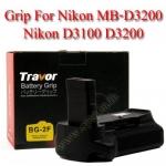 Travor แบตเตอรี่กริ๊ป BG-2F Battery Grip for Nikon MB-D3200 D3100