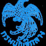 กรมบัญชีกลาง เปิดสอบเข้ารับราชการ 14 อัตรา วันที่ 5 - 23 มิถุนายน 2560