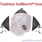 Photo Light Tent Kit 80x80cm + SoftBox 50x70cm With Out Blub