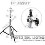HP-X2200FP Hpush Air Cushion Light Stand for Studio Flash Studio Light (H/205cm)