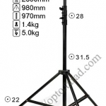 LG-260 Light Stand for Flash Studio (H/260cm.)