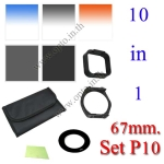 67mm. Set P10 For Cokin P Series + Holder + Adapter + Hood ชุดฟิวเตอร์สี่เหลี่ยม