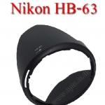 Len Hood HB-63 HB63 For Nikkor 24-85mm f/3.5-4.5G ED VR เลนส์ฮูดนิค่อน