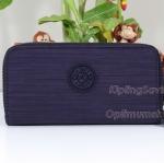 Kipling Uzaio Dazz Purple เป็นกระเป๋าสตางค์ใบยาวแบบ 2 ซิปรอบ ขนาด 10 L x 18.5 H x 3.5 W cm
