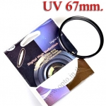 Digital Filter 67mm. UV Filter