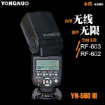 Flash YN560 III Speedlight 2.4G Wireless Trigger control LCD Panal แฟลช YongNuo