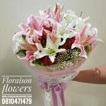 ช่อดอกไม้ ลิลลี่ บอกรักแฟน (M)