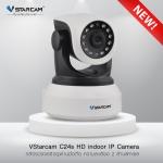 VStarcam C24s