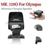 MK320 O Flash Speedlight for Mirrorless Olympus OM-D EM1 EM5 EM10 II TTL(Auto)แฟลชสำหรับพานา Meike